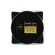 Saphir Medaille d'Or Dark Green Shoe Cream